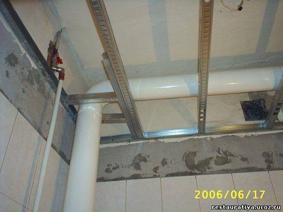 dalles faux plafond opta hyeres cout renovation toiture ardoise au m2 entreprise iqnvce. Black Bedroom Furniture Sets. Home Design Ideas
